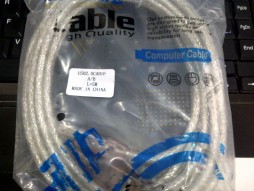 Kabel5MPrinter